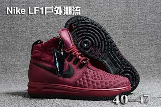 Mens Nike Duckboot Shoes-11